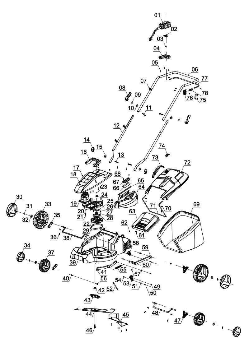 ersatzteil bremsbelag f r elektro rasenm her einhell gc em 1742 pos 025 5 95. Black Bedroom Furniture Sets. Home Design Ideas